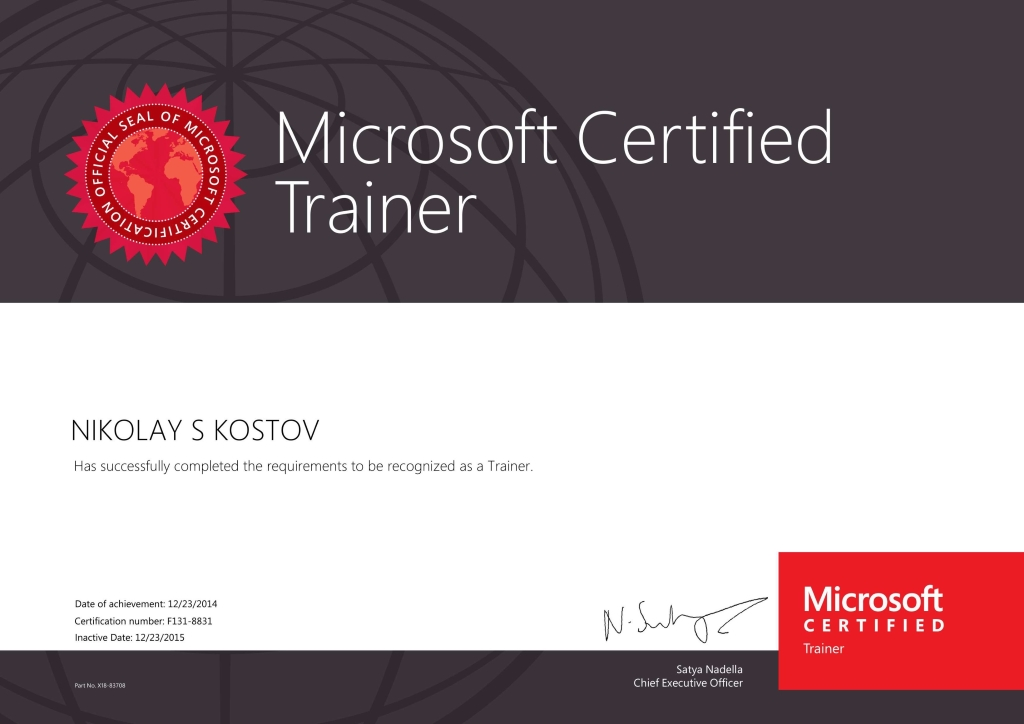 Microsoft Certified Trainer (MCT)